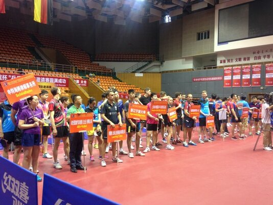 Taicang - Germany Friendshipcup International Table Tennis / Schindhelm Team